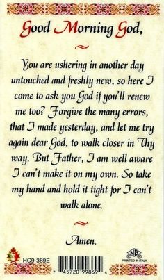 Inspirational Good Morning Messages, Happy Good Morning Quotes, Morning Prayer Quotes, Good Morning Prayer, Inspirational Prayers, Morning Prayers, Morning Blessings, Prayer Scriptures, Bible Prayers