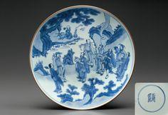 A large blue and white 'Immortals' dish, Shunzhi period, circa 1650.