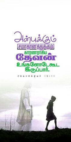Tamil Bible Words, Bible Verses, Poster, Scripture Verses, Bible Scripture Quotes, Bible Scriptures, Billboard, Scriptures
