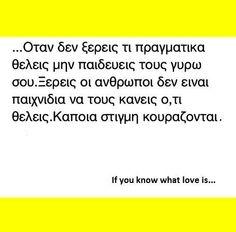 Μακαρι να ξερες... Wisdom Quotes, Me Quotes, Greek Quotes, What Is Love, Facts, Goals, Thoughts, Motivation, Sayings