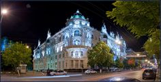 City Hall, Rostov-on-Don
