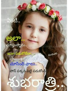 11 Best Ss Images Telugu Good Morning Quotes Morning Quotes