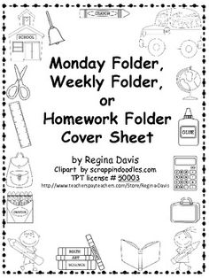 Fern Smith's Elementary Work Folders / Daily Folders