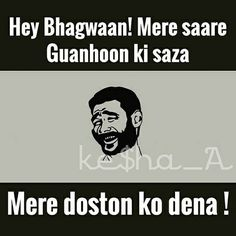 Desi Humor, Desi Jokes, Crazy Friends, Best Friends, Whatsapp Fun, Be Like Bro, Attitude Shayari, Indian Funny, Bff Goals