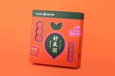 Hong Kong, Chinese, Cover, Books, Libros, Book, Book Illustrations, Libri, Chinese Language