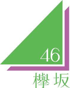 Keyakizaka46 logo - 欅坂46 - Wikipedia