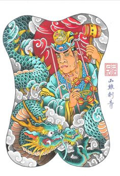 Back Piece Tattoo, Chest Piece Tattoos, Back Tattoos, Raijin Tattoo, Japanese Tattoo Art, Japan Tattoo, Samurai Tattoo, Scary Art, Japanese Dragon