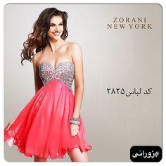 """""""Zorani Style # 2825 . .  قیمت فقط از طریق تماس با فروشگاه، تلگرام، وایبر و یا واتس آپ (به علت تعداد زیاد پیام های ارسالی امکان دارد پاسخگویی به پیام…"""""""
