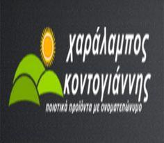 Κοντογιάννης Χαράλαμπος