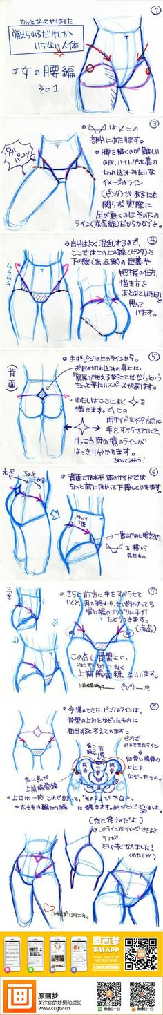 I don't have a clue what this says, but useful for drawing.: