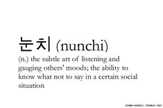 Nunchi- subtle art and ability to listen and gauge others' moods