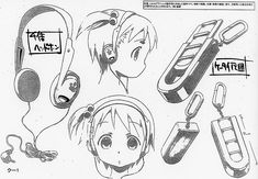 Pretty Art, Cute Art, Manga Art, Anime Art, Aya Takano, John Kenn, Funky Art, New Wall, Aesthetic Art