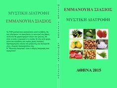 SECRET DIET by Greekebooks on Etsy