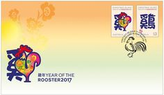 Year of the Rooster 2017 FDC Christmas Island
