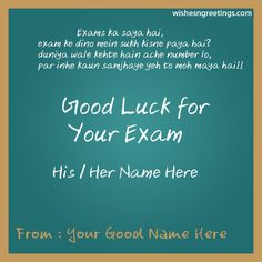 9 Best Best Wishes Images Good Luck For Exams Best Wishes For