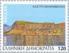 Sello: Castle of Monemvasia, Peloponnese (Grecia) (Greek Castles) Mi:GR Greek Castle, Postage Stamps, Germany, Around The Worlds, Andorra, France, Europe, Art, Seals