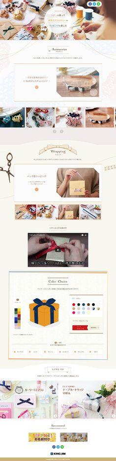手作りアクセサリーならガーリー「テプラ」|WEBデザイナーさん必見!ランディングページのデザイン参考に(かわいい系) Japanese Design, Site Design, Web Design Inspiration, Girly, Website, Templates, Business, Models, Japan Design