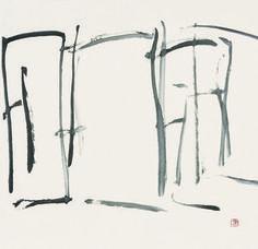 Characters to Be Deciphered No.8, Qui Zhenshong