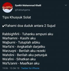 Pray Quotes, Quran Quotes Inspirational, Forgiveness Quotes, Islamic Love Quotes, Muslim Quotes, Life Quotes, Reminder Quotes, Self Reminder, Religion Quotes