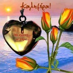 Good Morning Good Night, Happy Birthday, Happy Brithday, Urari La Multi Ani, Happy Birthday Funny, Happy Birth
