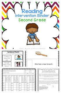 Reading Intervention for Second Grade