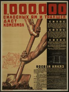 Soviet Poster - 1,000,000 Silos, Pits, and Trenches