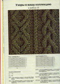 don't knit empty squares                 ...