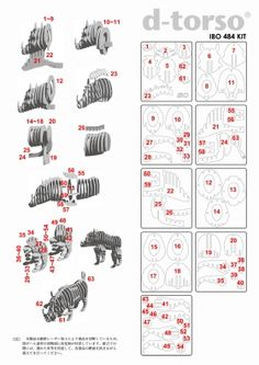 IBO 484_natural   Ditoruso paper craft by Aki tools, Inc.   animal shape…