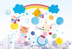 Backdrop Decorations, Backdrops, Origami, Hello Kitty, Doodles, Paper Crafts, Board, Illustration, Kids