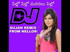 pillo pillo maradalu pillo remix by Dj Download, Audio Songs Free Download, New Song Download, Mp3 Music Downloads, Dj Songs List, Dj Mix Songs, Music Songs, Good Morning Video Songs, Dj Remix Music