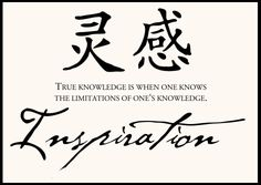 ~ Chinese Proverb ~ Inspiration ~