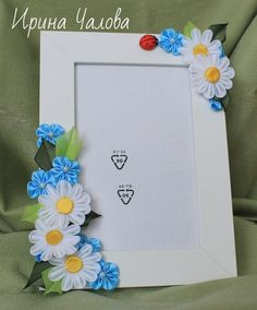 Фоторамка. Автор Чалова Ирина Kanzashi Flowers, Diy Flowers, Sticker Paper, Stickers, Make Pictures, Paper Quilling, Craft Fairs, Scrapbook, Picture Frames