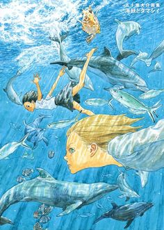 Art by Daisuke Igarashi. Mangaka for Children of the Sea.