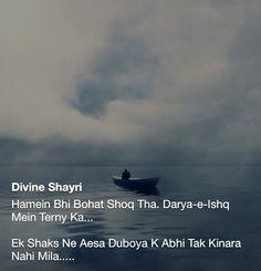 Join Divine Shayri: https://www.facebook.com/DivineShayri https://www.pin.bbm.com/C002418A8