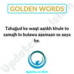 Updates on Islam Muslim Love Quotes, Love In Islam, Quran Quotes Love, Quran Quotes Inspirational, Beautiful Islamic Quotes, Prayer Quotes, Motivational Picture Quotes, Google Plus, Hadith Quotes