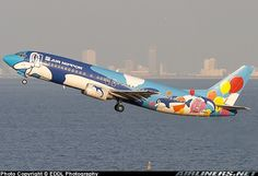 Flüge mit besonderem Design buchen über www.flugladen.de