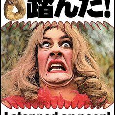 うんち踏んだ! I stepped on poop! #うんこ #うんち #poop