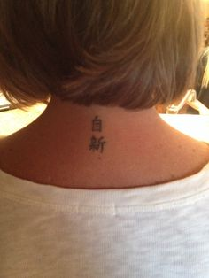 My tattoo! I love it :)