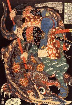 "@Soleil Sunny 宮本無三四 Miyamoto Musashi/ Kuniyoshi  本朝水滸伝剛勇八百人一個 歌川国芳 1830年頃  ""越前美濃飛騨の境 穴間越の山中にて山鮫魚(やまざめ)を殺""  MIyamoto Musashi, from the series A Suikoden of Japanese Heroes (Eiyû Nihon Suikoden) / Kuniyoshi  英雄日本水滸傳 宮本無三四 歌川国芳 1843年頃    The famous swordsman Miyamoto Musashi battling with a mountain hermit who has turned into a monster. / Kuniyoshi  宮本無三四 歌川国芳 年代不詳  ""筑前國名島の家士吉岡太郎左衛門が次男なり諸國武術修行乃おり越前國山中にて化山伏と戰ふ""    「巨鯨の背中に乗る宮本武蔵」:歌川国芳 (via yamtai)"