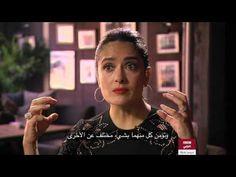الممثلة العالمية سلمى حايك في لقاء مع سينما بديلة