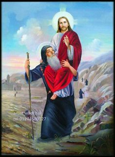 St. Ava Bishoy