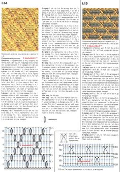 Образцы 76 фоновых узоров крючком ...с полным описанием на русском и схемами