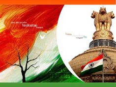 India Independence Day HD Wallpapers Whatsapp Messages and Greeting Cards. 15 August is very important for all Indian all around the world. Happy Independence Day Wallpaper, Independence Day India Images, Happy Independence Day Wishes, Independence Day Greeting Cards, 15 August Independence Day, Independence Day Quotes, Festivals In August, Republic Day, Blog