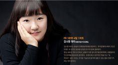 3본부 김나영 대리   PR Division 3, Na-Young Kim
