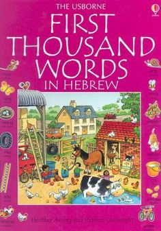 First Thousand Words Hebrew by Heather Amery 492.4 AME