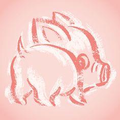Pig look back Royalty Free Stock Vector Art Illustration This Little Piggy, Little Pigs, Painting Prints, Fine Art Prints, Canvas Prints, Rock Painting, Paintings, Painting Patterns, Happy Pig