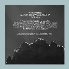 http://nasihatsahabat.com #nasihatsahabat #mutiarasunnah #motivasiIslami #petuahulama #hadist #hadits #nasihatulama #fatwaulama #akhlak #akhlaq #sunnah  #aqidah #akidah #salafiyah #Muslimah #adabIslami #DakwahSalaf # #ManhajSalaf #Alhaq #Kajiansalaf  #dakwahsunnah #Islam #ahlussunnah  #sunnah #tauhid #dakwahtauhid #alquran #kajiansunnah #keutamaan #Doa #zikir #dzikir #Mohon #memohon #MemandangWajahAllahdiSurga