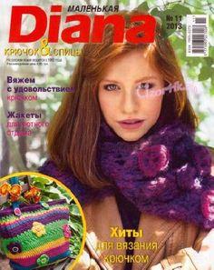 Журнал по вязанию Маленькая Диана