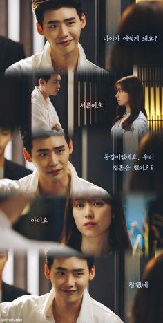 ohmydrama - Posts tagged w two worlds W Korean Drama, Korean Drama Quotes, Drama Korea, Lee Jung Suk, Lee Jong, Drama Film, Drama Movies, Kang Chul, Han Hyo Joo