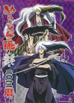 Nurarihyon, Rihan, and Night Rikuo